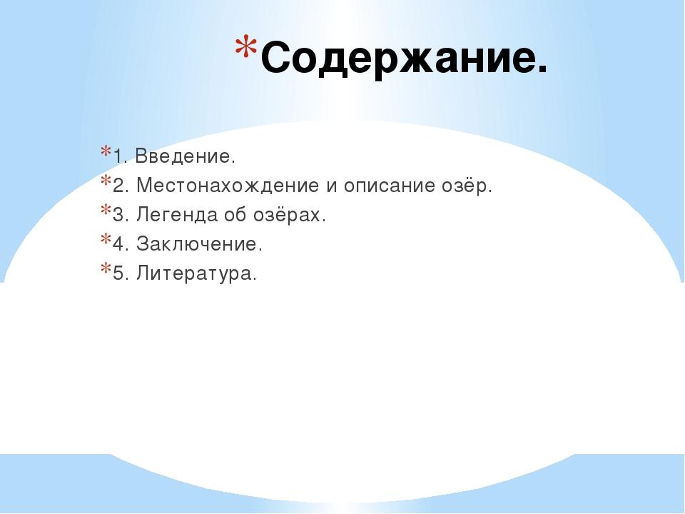 Реферат краеведение омской области 5294
