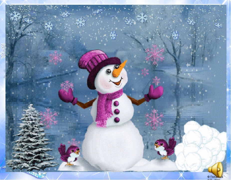 день снеговика картинки анимация говоря, стороны такие