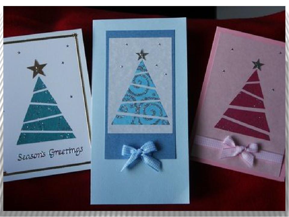 Сделать красивые открытки на новый год