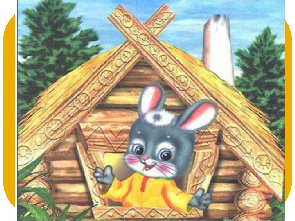 Гифка домик в лесу потом