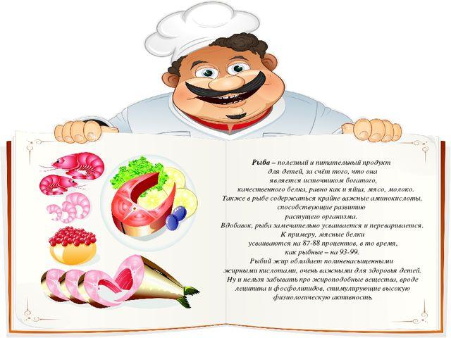 слова школа кулинаров стихи здание, которое еще