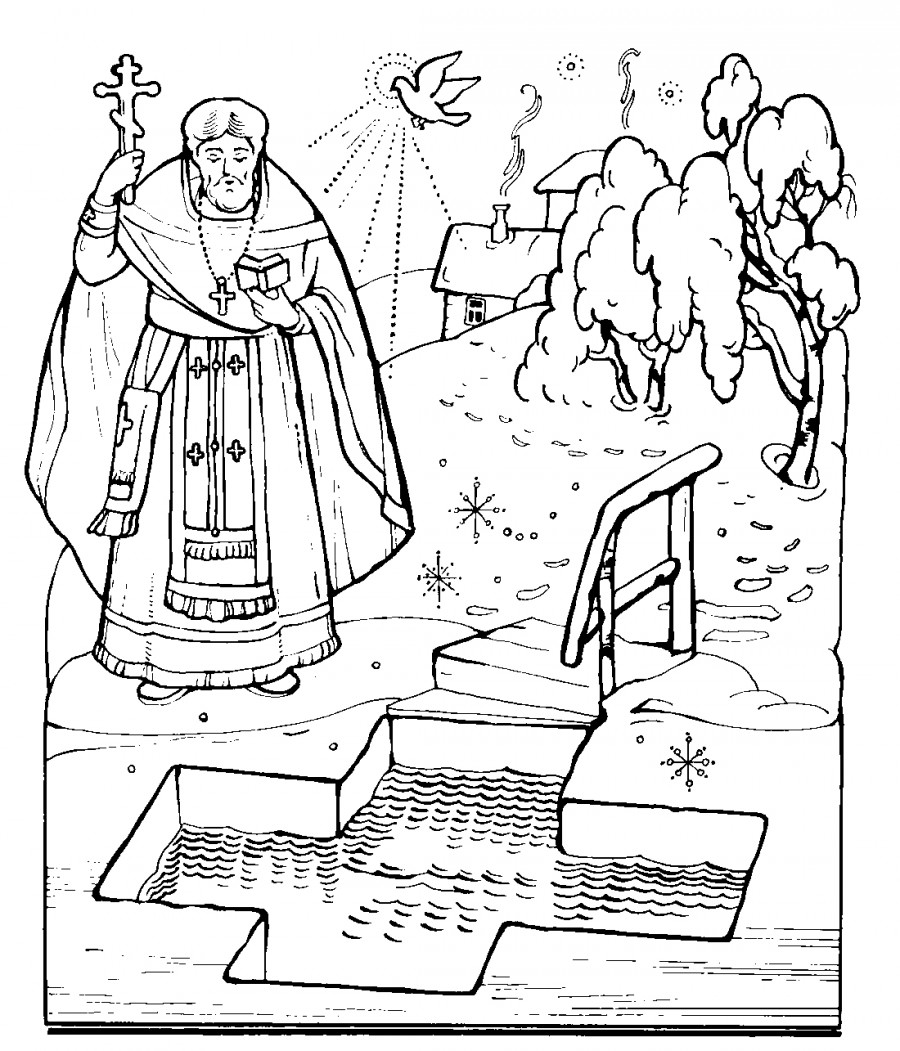 Рисунок крещение ребенка, сентября кадетский
