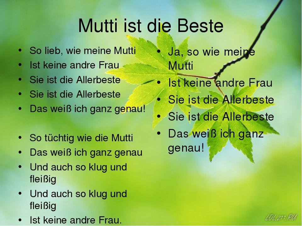 красивые стихи на немецком с переводом о любви которые
