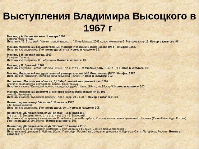 Русский язык 9 класс мальцева 2017 сочинение вознесенского страница