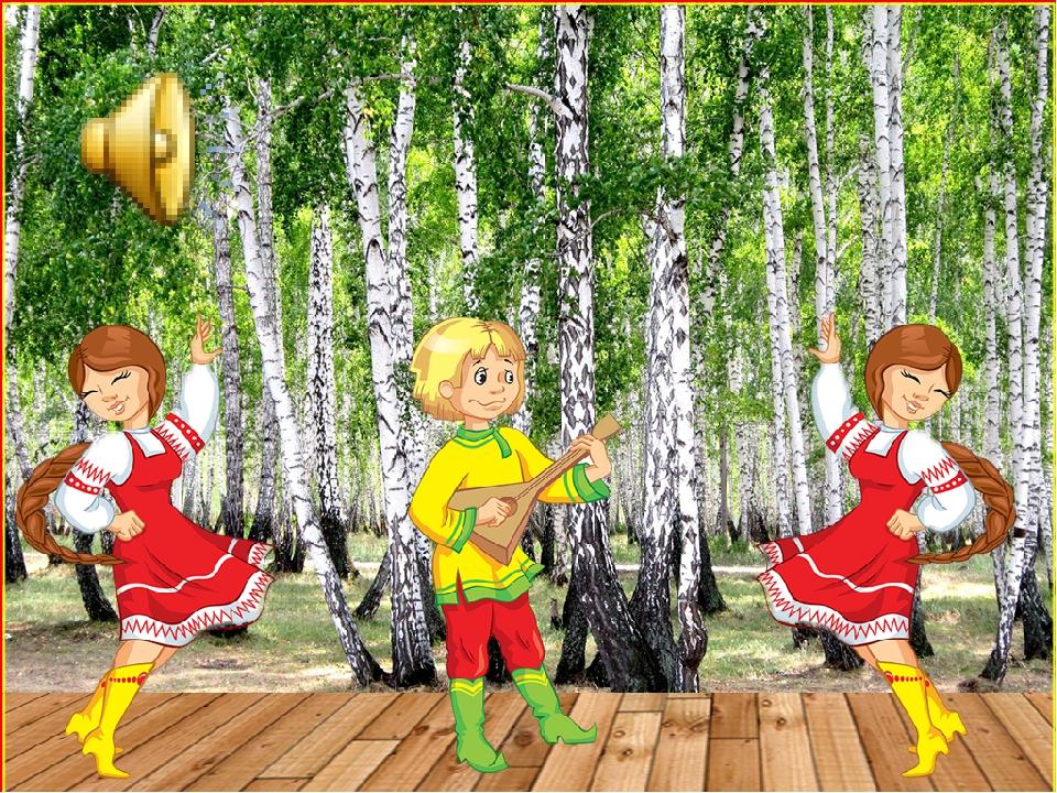 Картинки русско народные анимации