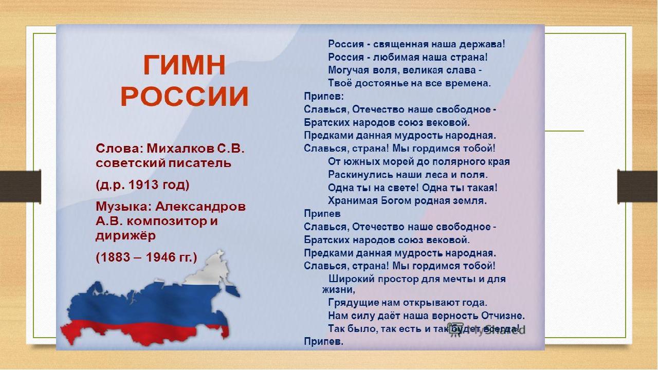 Картинка день волонтера в россии таком