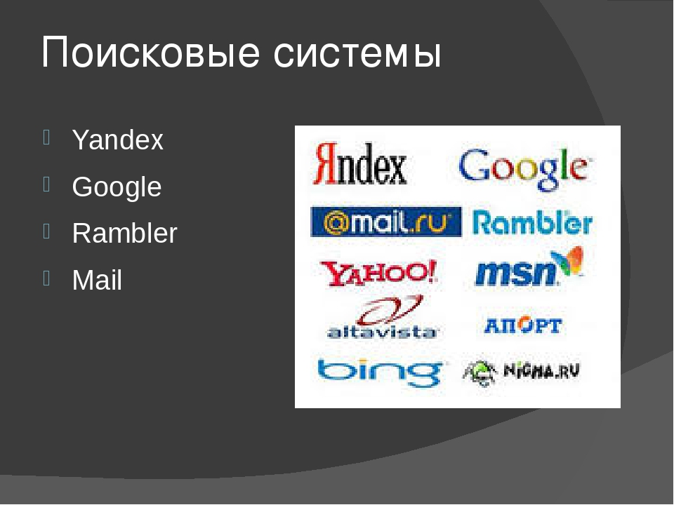 web search engine and google