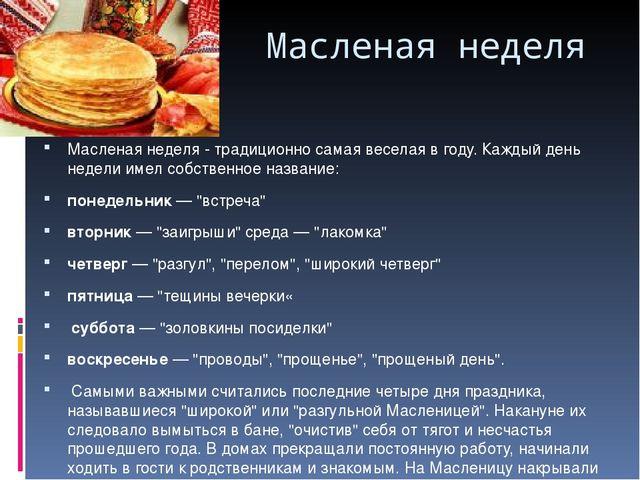 https://ds04.infourok.ru/uploads/ex/0e68/000292ef-13bb51eb/640/img2.jpg