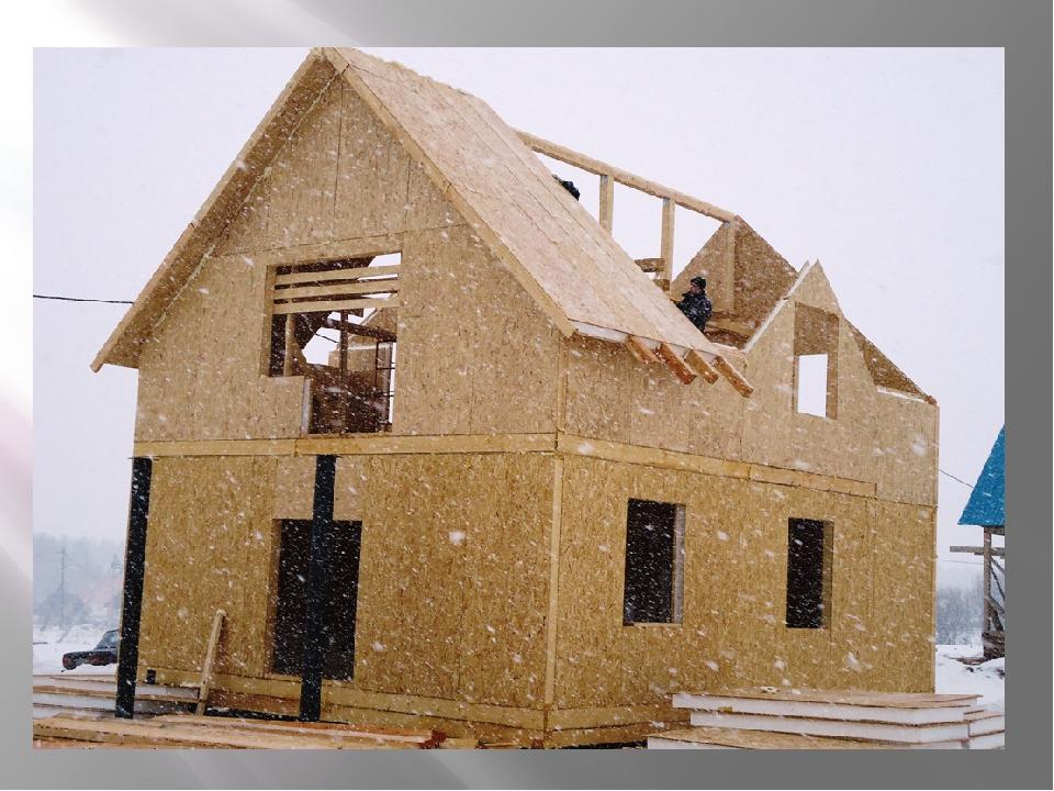 сиб панель для строительства дома цена новосибирск