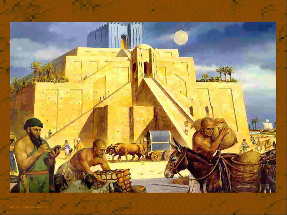 why the ancient culture of mesopotamia
