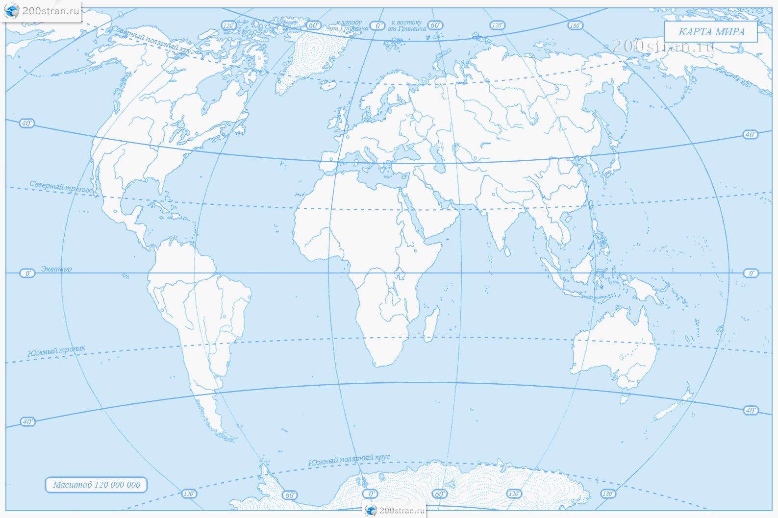Ниже описаны пользуясь физической картой мира на страницах 8-9 Гороскоп Гороскоп Самый