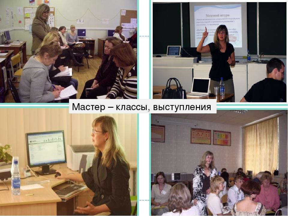 Личные страницы и контактная информация Самсонова Людмила Николаевна учитель...