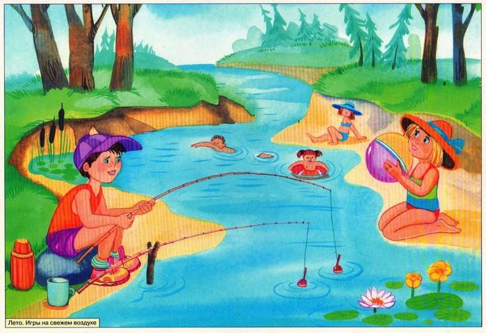 Картинки детские качели