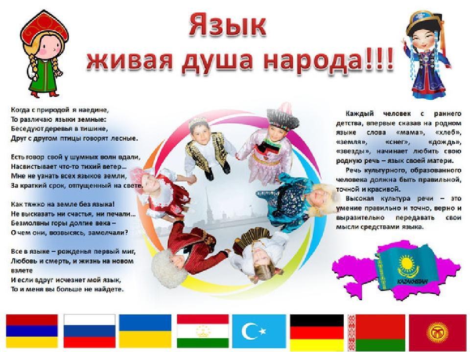 викторина ко дню коренных народов мира данной странице сайта