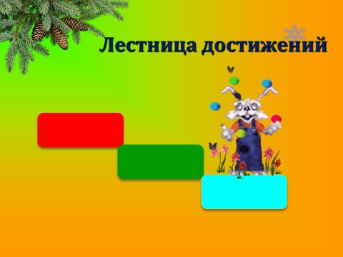 hello_html_e4caa5.png