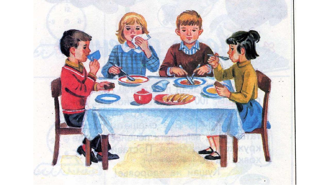 Картинки про школьников в столовой, для ватсапа прикольные