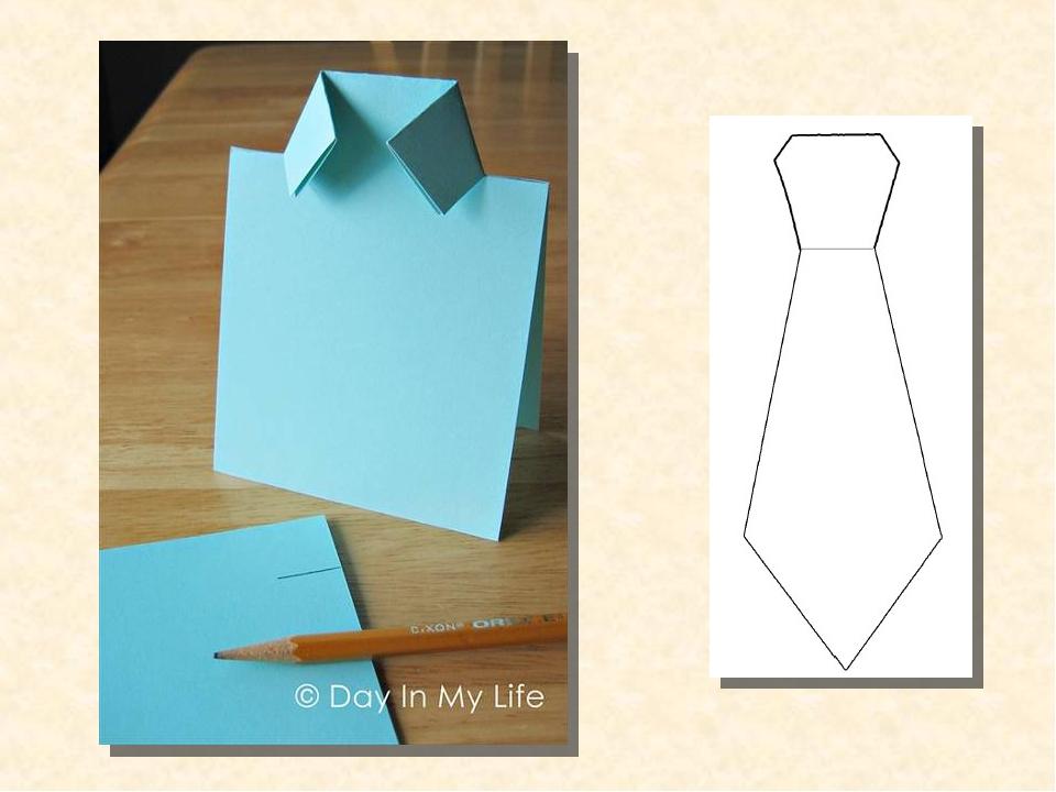 Как сделать из бумаги открытка рубашка