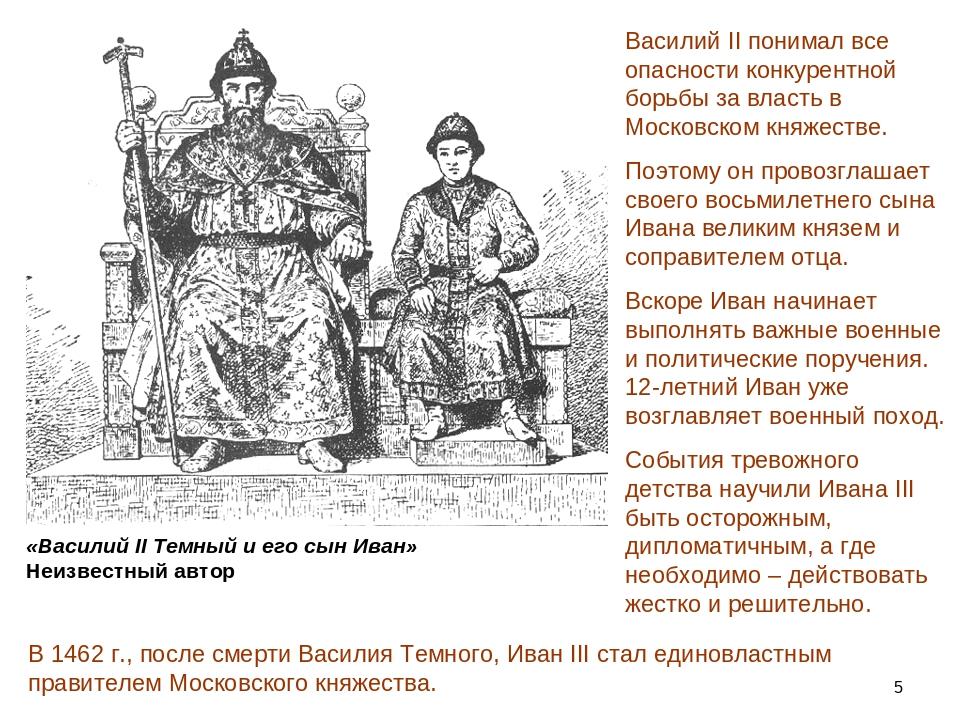 https://ds04.infourok.ru/uploads/ex/0e94/000d06e3-e0065524/img4.jpg