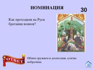"""Кто автор высказывания: """"Сам погибай, а товарища выручай""""? НОМИНАЦИЯ 50 Суворов"""