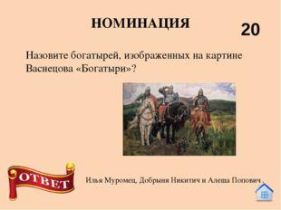 Что такое рогатина? НОМИНАЦИЯ 40 Славянское тяжёлое копьё для рукопашного боя