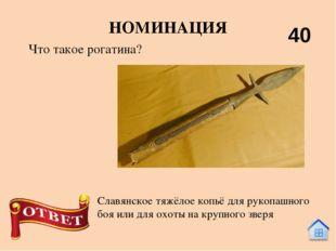 Интернет-ресурсы Картинки: https://yandex.ru/images Мальчик: https://vizitkid
