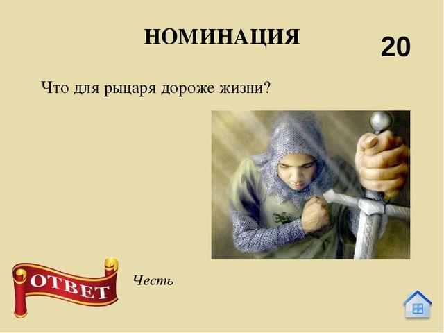 Кто такой капрал? НОМИНАЦИЯ 40 Начальник команды, воинское звание младшего ко...