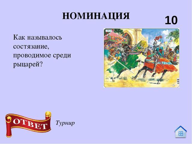 С какими историческими событиями связан праздник 23 февраля? НОМИНАЦИЯ 30 С п...