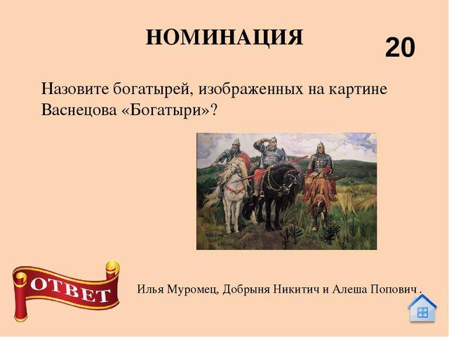 Что такое рогатина? НОМИНАЦИЯ 40 Славянское тяжёлое копьё для рукопашного боя...