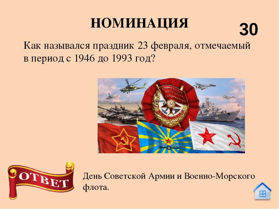Кто командовал русской армией в войне 1812 года? НОМИНАЦИЯ 50 Кутузов