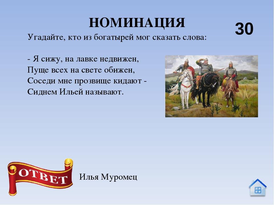 Чем знаменита дата 24 июня 1945 года? НОМИНАЦИЯ В Москве в данный день прошел...