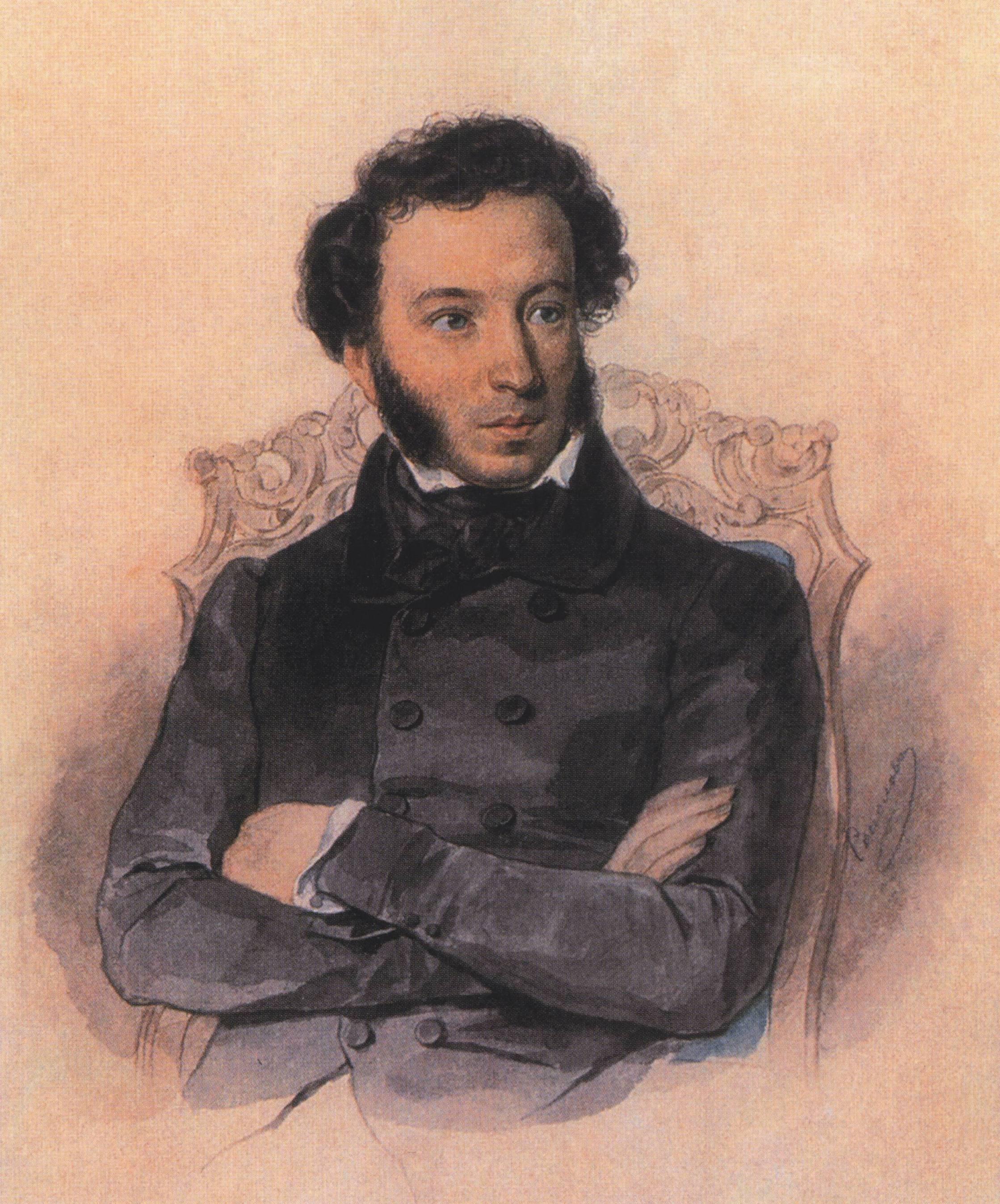 частности, для картинка портрет пушкина всеобщие