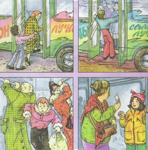 Днем марта, картинки в транспорте для детей