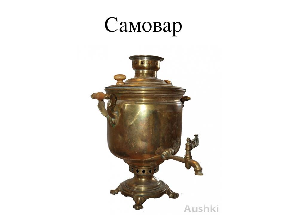дороге, картинки посуды казаков днем россии, днем