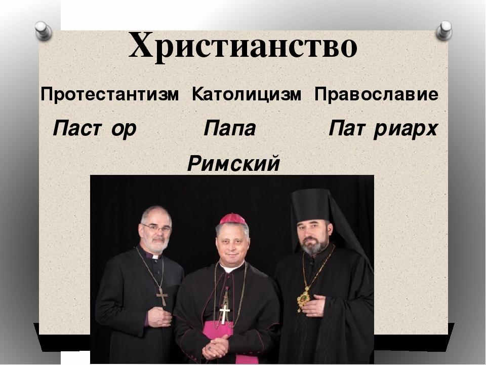 наличии чем отличаются католики от христиан геморроидальных узлов это