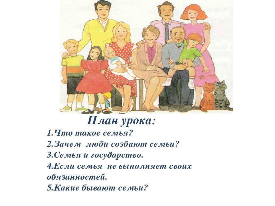 краткие сведения о семье представленной на фотографии высотной
