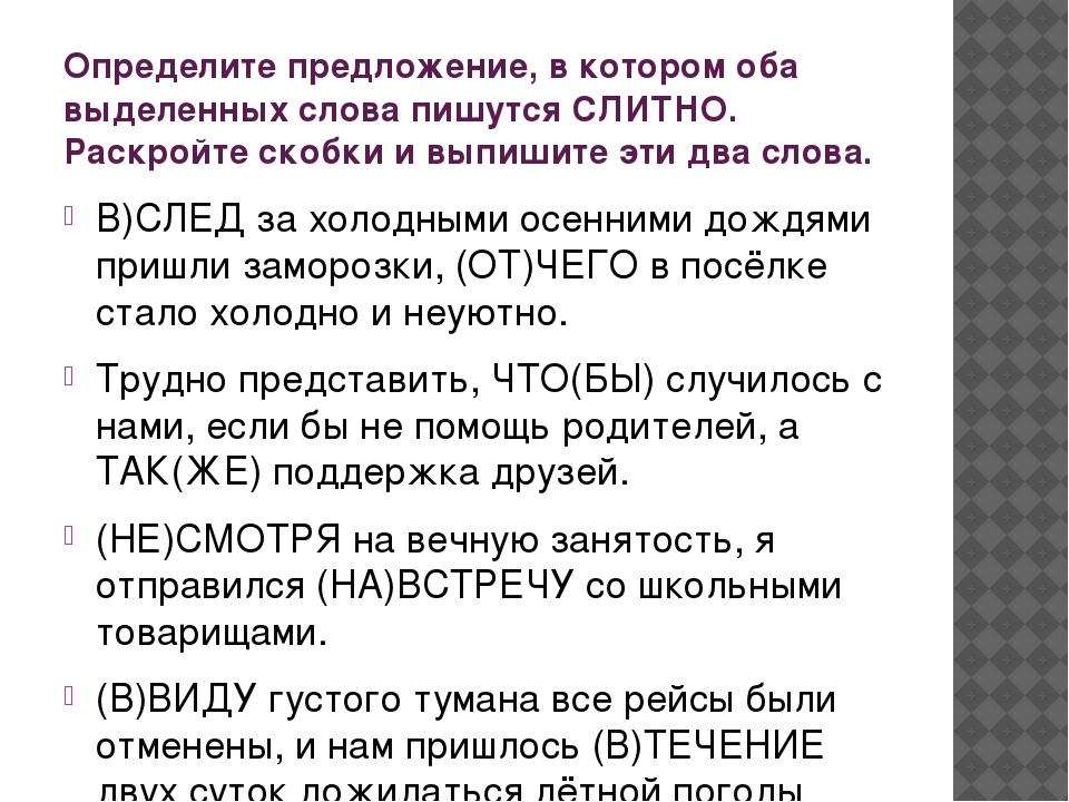 Организм становится невосприимчивым егэ 12 вариант русский язык