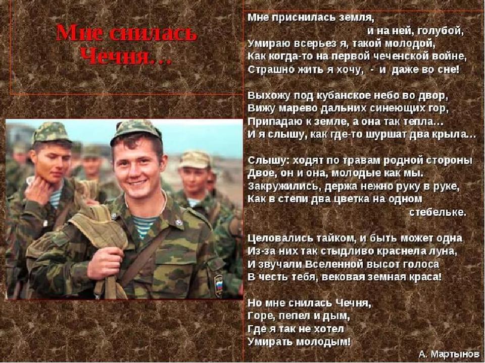 Русский спецназ в чечне