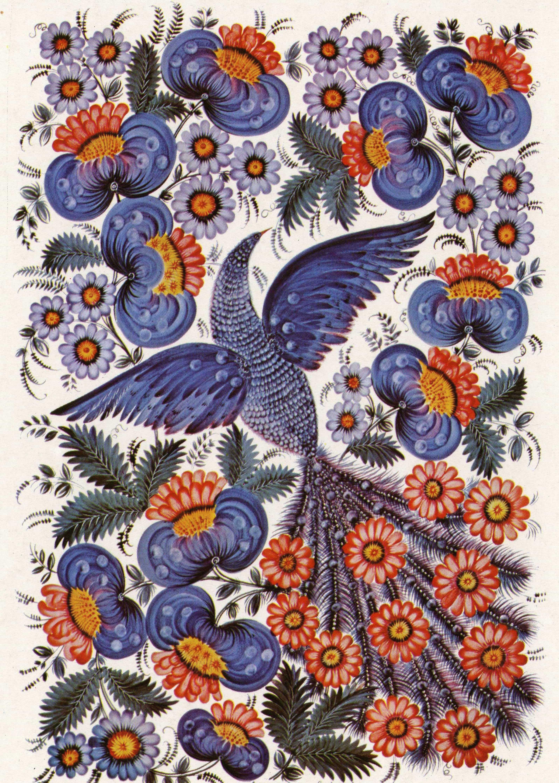 Птицы в искусстве реферат 1993