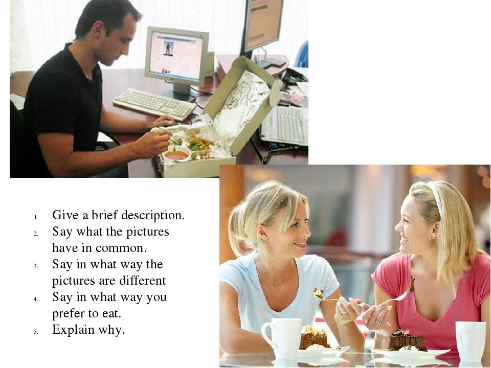 Картинки для описания и сравнения по английскому