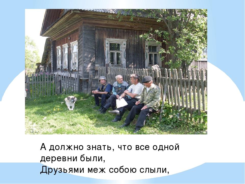 Новогодним шаром, картинки с надписью про деревню