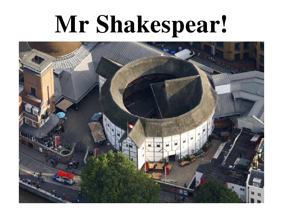 an essay on the globe theaters in the time of william shakespeare Romeo and juliet study guide contains a biography of william shakespeare, literature essays, a complete e-text, quiz questions, major themes, characters, and a full summary and analysis.