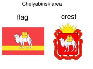 Chelyabinsk area flag crest