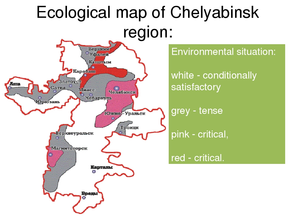 Ecological map of Chelyabinsk region: Environmental situation: white - condit...