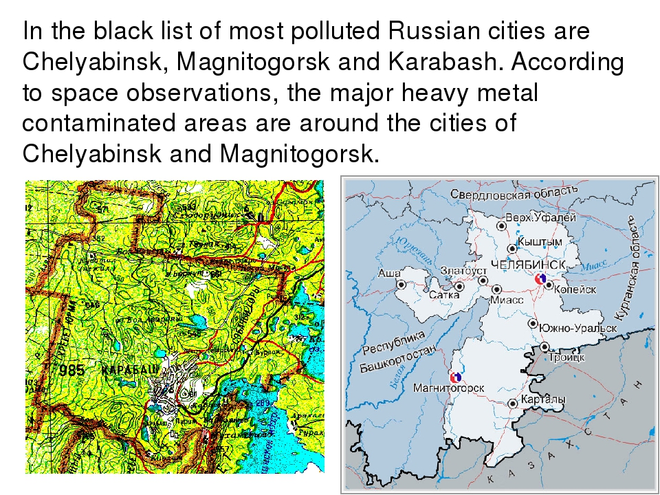 In the black list of most polluted Russian cities are Chelyabinsk, Magnitogor...