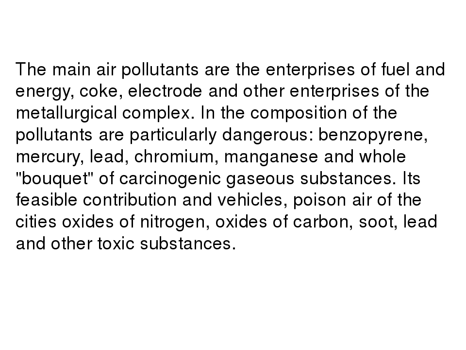 The main air pollutants are the enterprises of fuel and energy, coke, electro...