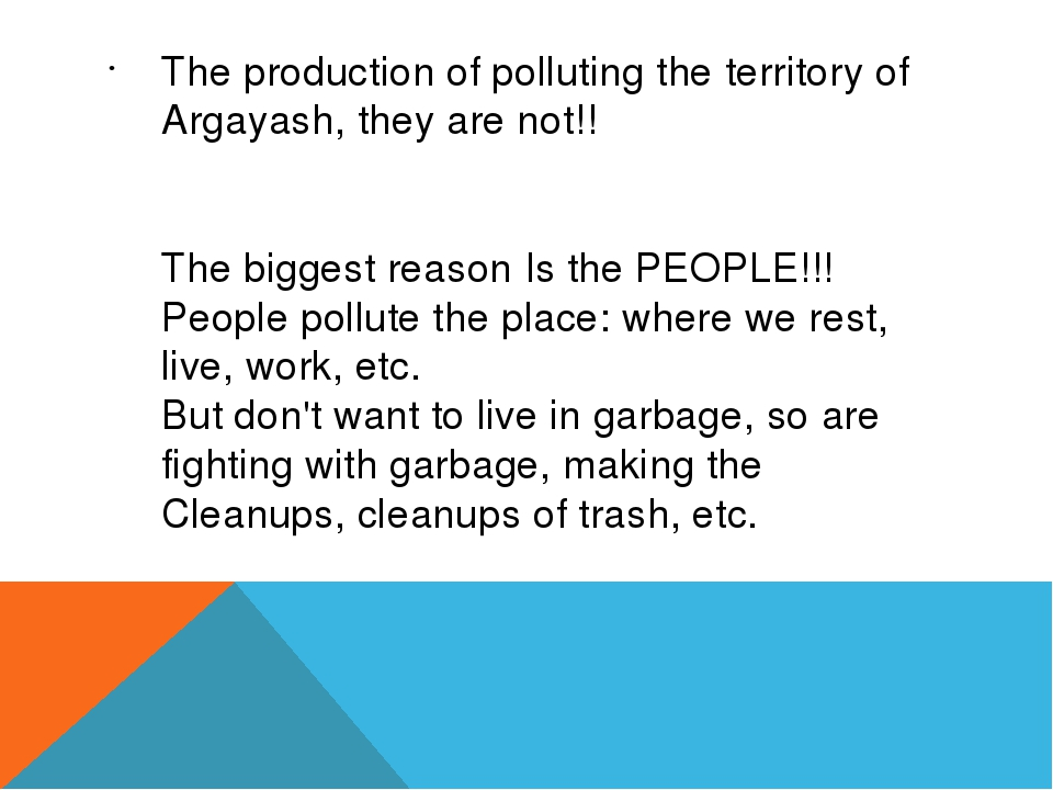 The production of polluting the territory of Argayash, they are not!! The big...