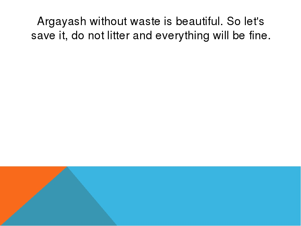 Argayash without waste is beautiful. So let's save it, do not litter and ever...