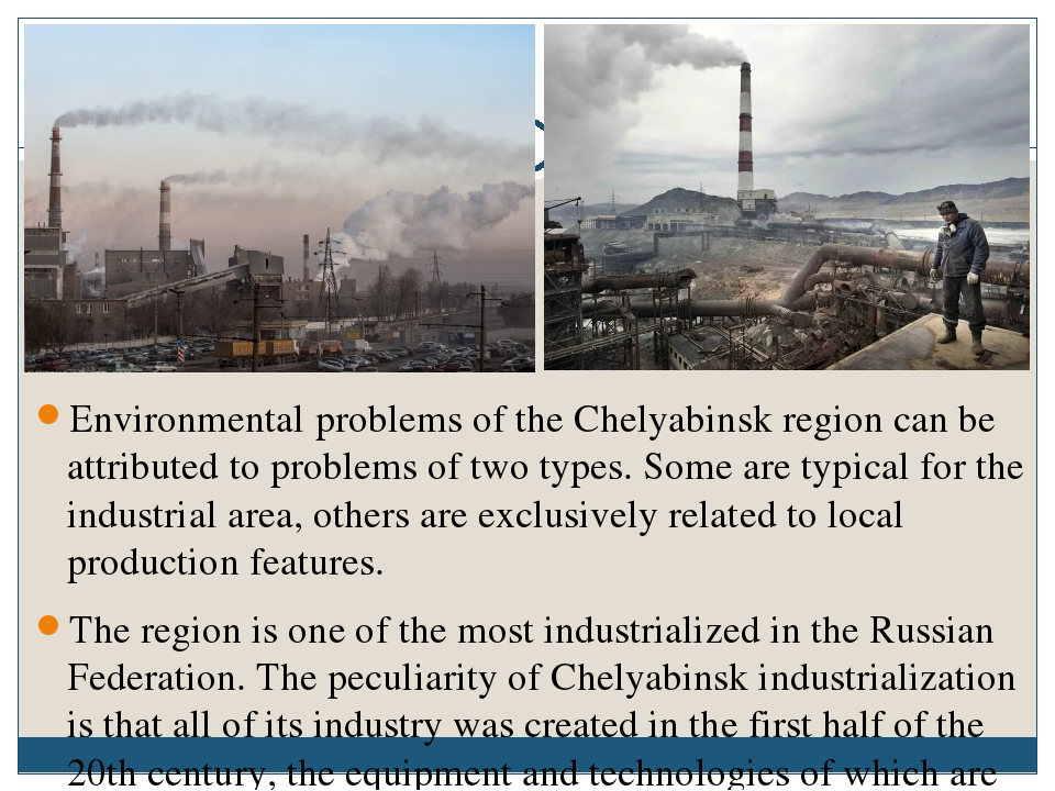 Environmental problems of the Chelyabinsk region can be attributed to problem...