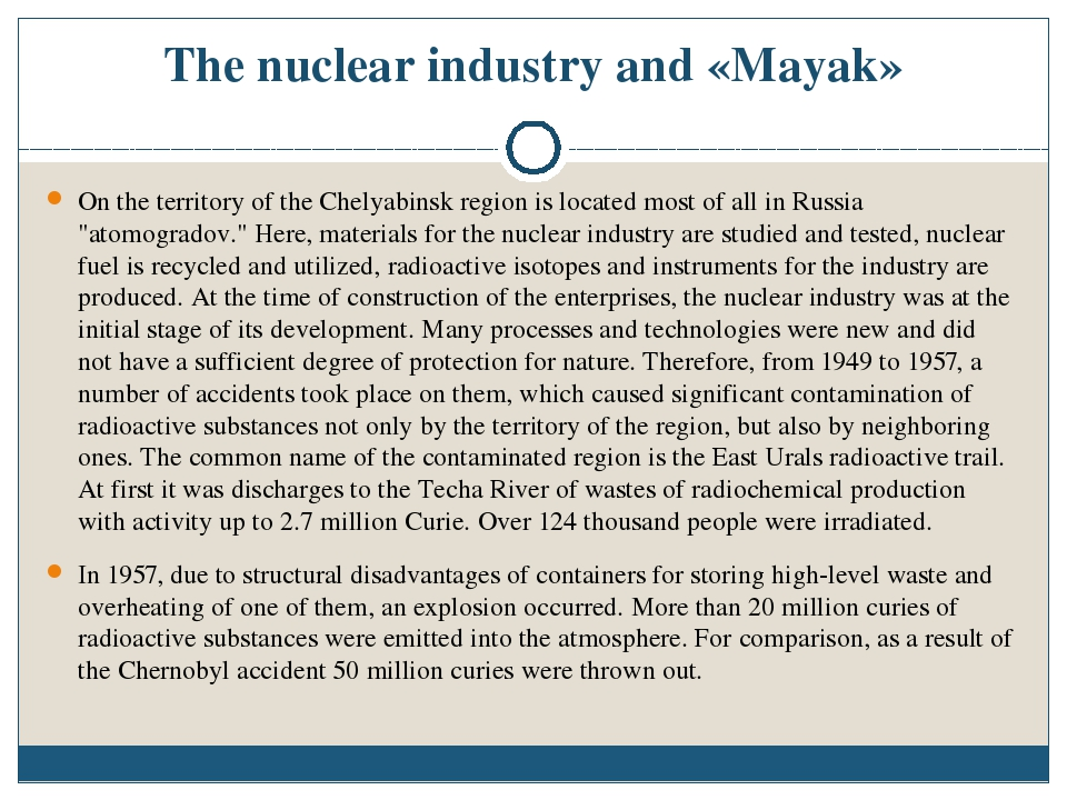 The nuclear industry and «Mayak» On the territory of the Chelyabinsk region i...