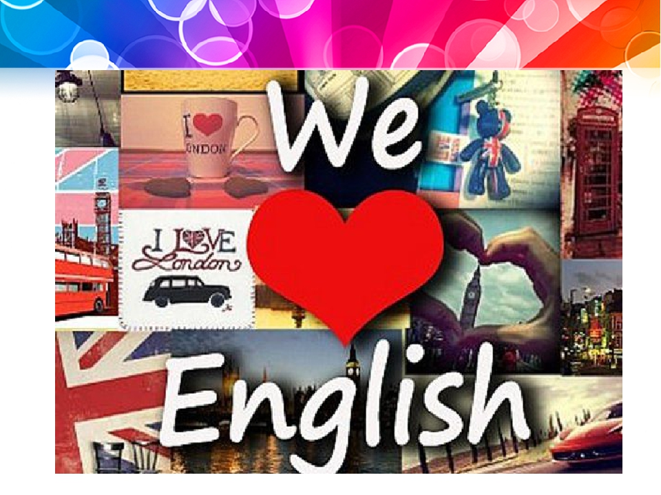 Английский для детей азбука